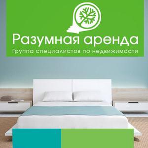 Аренда квартир и офисов Красноуральска