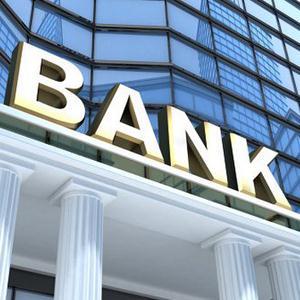 Банки Красноуральска