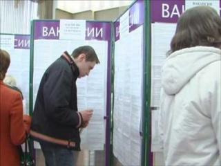 Центры занятости Красноуральска