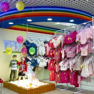 Детские магазины Красноуральска