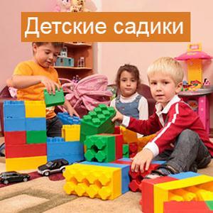 Детские сады Красноуральска
