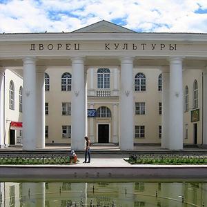Дворцы и дома культуры Красноуральска