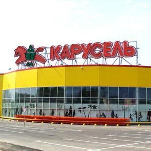 Гипермаркеты Красноуральска