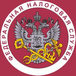 Налоговые инспекции, службы Красноуральска
