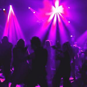 Ночные клубы Красноуральска