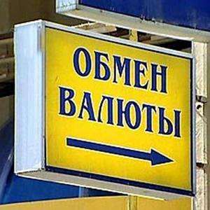 Обмен валют Красноуральска