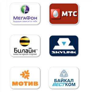 Операторы сотовой связи Красноуральска