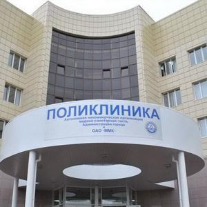 Поликлиники Красноуральска