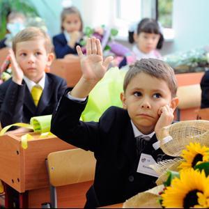 Школы Красноуральска