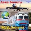 Авиа- и ж/д билеты в Красноуральске