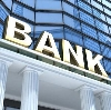 Банки в Красноуральске