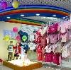 Детские магазины в Красноуральске