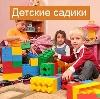 Детские сады в Красноуральске