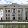 Дворцы и дома культуры в Красноуральске