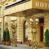 Гостиницы в Красноуральске