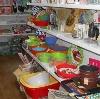 Магазины хозтоваров в Красноуральске