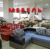 Магазины мебели в Красноуральске