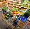 Магазины продуктов в Красноуральске