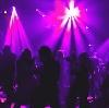 Ночные клубы в Красноуральске