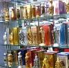 Парфюмерные магазины в Красноуральске