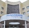 Поликлиники в Красноуральске