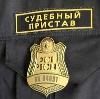 Судебные приставы в Красноуральске