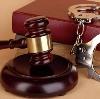 Суды в Красноуральске