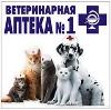 Ветеринарные аптеки в Красноуральске