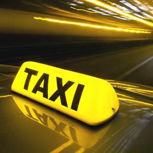 Такси Красноуральска