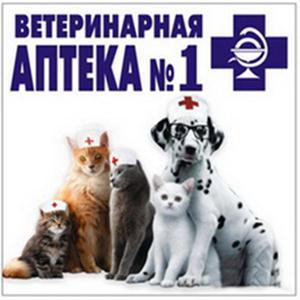 Ветеринарные аптеки Красноуральска